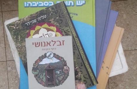 3 ספרי יער בהנחה: עד אחרי החגים