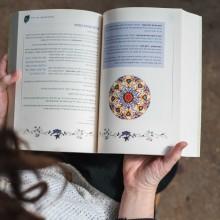 5 ספרי יער + קבלו חינם משלוח עד הבית וגם חוברת של טליה