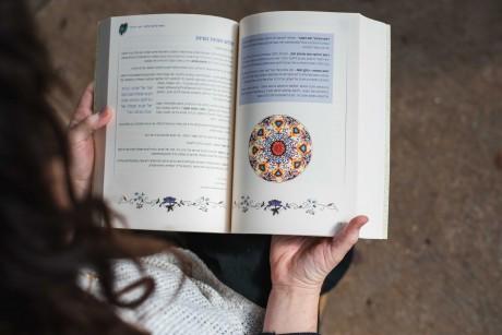 מארז 5 ספרי יער
